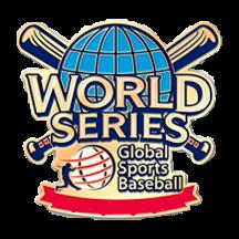 USSSA   Event: USSSA Global World Series - North Myrtle